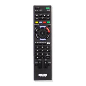 Nuevo Control Remoto Rm-yd103 Para Sony Led Lcd Hdtv Tv-5058