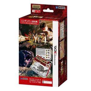 Juego De Accesorios Monster Hunter 4 Para Nintendo 3ds Ll R