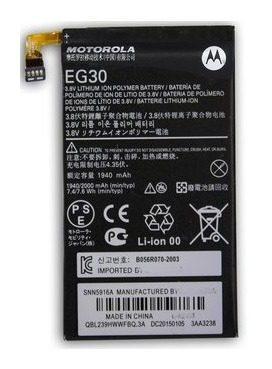 Bateria Motorola Eg30 Xt919 Xt890 Razr I M Xt901 Xt980