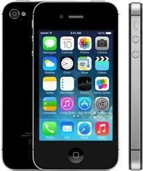Iphone 4s 16gb Libre De Fabrica Blanco Estetica 8 De 10