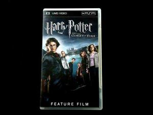 Película Harry Potter And The Globet Of Fire Para Psp
