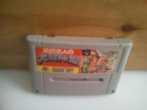 Super Adventure Island Super Nintendo
