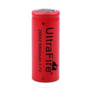 5 Bateria Pila 26650 De 6800 Mah