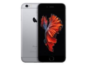Apple Iphone 6s 32gb Libre De Fabrica Accesorios Caja Msi