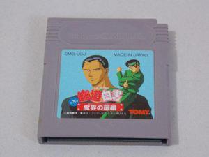 Yuu Yuu Hakusho Dai-san-tama Gameboy Beat'em Up
