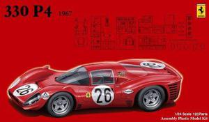1/24 Real Sports Car Series No.48 Ferrari 330p4 (japón Impo