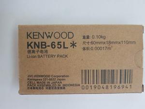 Bateria Kbn 65l Kenwood Para Tk 2000/tk 3000