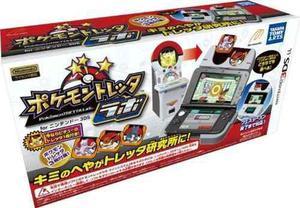Laboratorio De Pokemon Para Nintendo 3ds Torretta Primera Ed