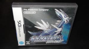 Pokemon Diamond Nintendo Ds Completo Jap Envío Gratis