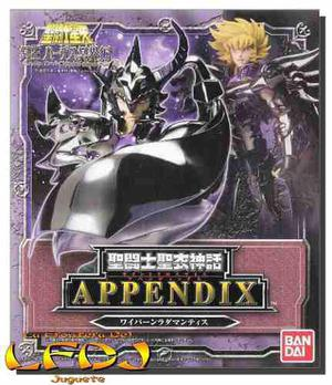 Saint Seiya: Myth Cloth / Appendix - Wyvern Radamanthys Lfdj