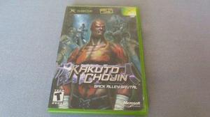 Kakuto Chojin Xbox Clasico ***juegazo***