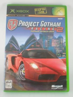 Project Gotham Racing 2 - Videojuego Xbox - Japones
