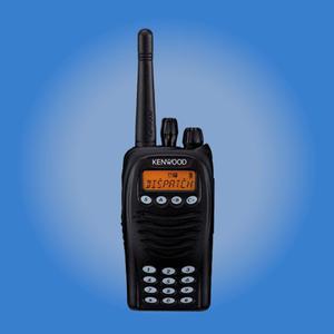 Radio Portatil Kenwood Tk Uhf Con Teclado Remate