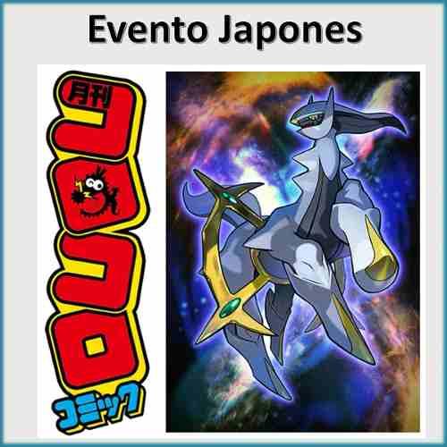 Evento Pokemon Arceus Korokoro Diciembre 100% Original