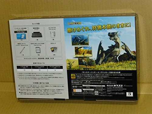 Nintendo 3ds Monster Hunter 4 Hunter Pack Edición Limitada