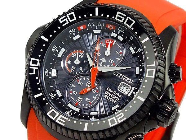 Reloj citizen bj nuevo