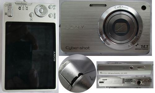 Cn Sony Cyber-shot Dsc-w560 Cámara No Funciona Refa