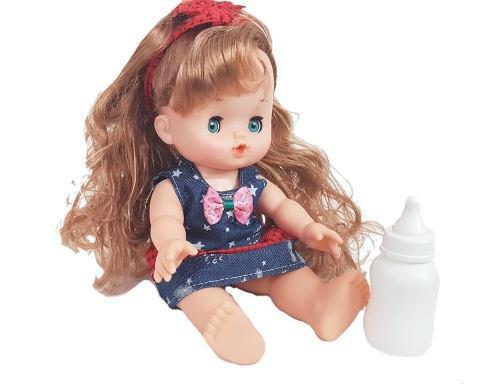 Muñeca De 25 Cm Bebe Con Biberón Canta Canción