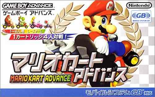 Juegos,advance Game Boy Advance Mario Kart Advance - Imp...