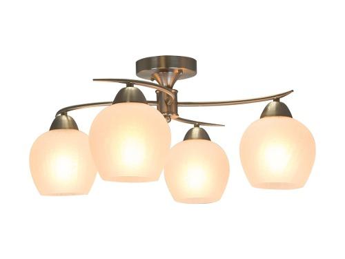 Lámpara De Techo Níquel Satinado 60w E27 4 Luces