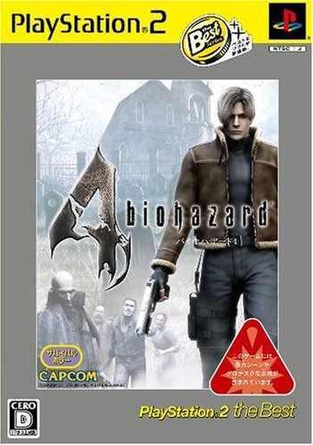 Biohazard 4 (playstation2 El Mejor) Importación De Japón