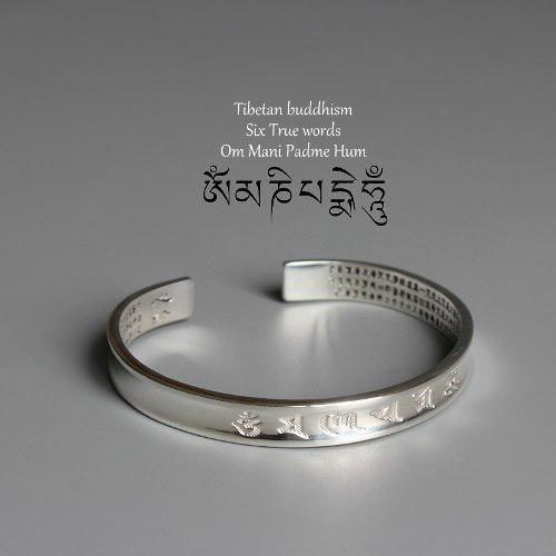 Pulsera Tibetana Protección Corazón De Sutra. Importadas.