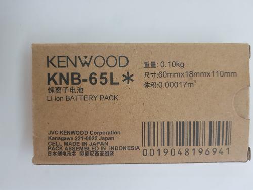Bateria Kbn 65l Kenwood Para Tk /tk