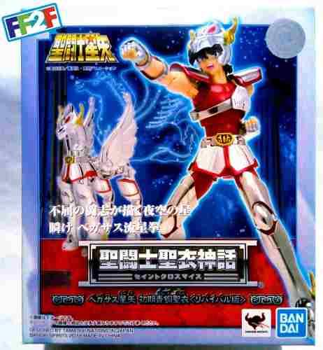 Pegaso Seiya Revival V1 Myth Cloth Bandai Tamashi Zodiaco