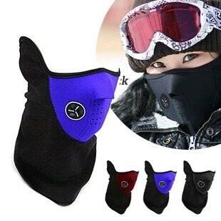 Máscara De Neopreno Para Motociclista Negro Rojo Azul Elige