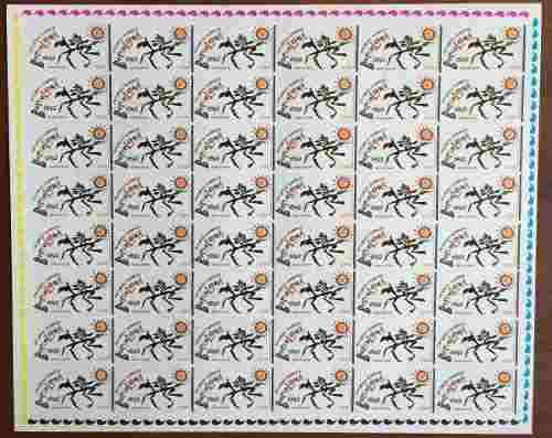 Mexico 1992 Barsalona (1) Hoja De 48 Timbres Nuevos Cpl.