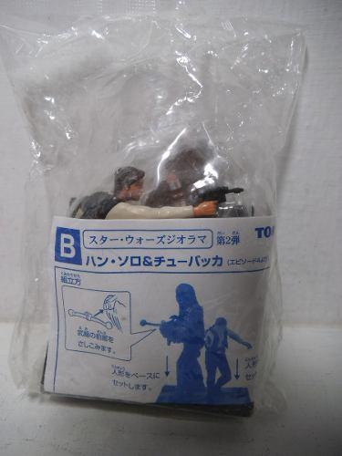 Han Solo Y Chewbacca Mini Diorama Star Wars Tomy