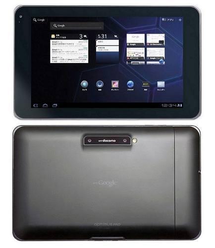 Tablet Lg Optimus Pad 3d