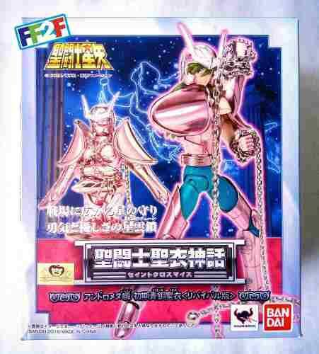 Jp Shun Andromeda Revival Myth Cloth Bandai Tamashii Seiya
