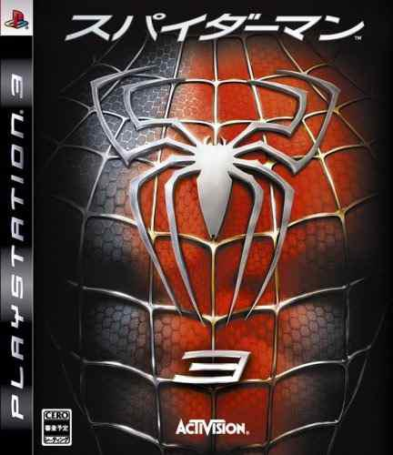 Juegos,spider-man 3 Importación Japonesa
