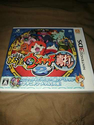 Game Yo-kai Watch 2 Shinuchi Para Nintendo 3ds Y 2ds