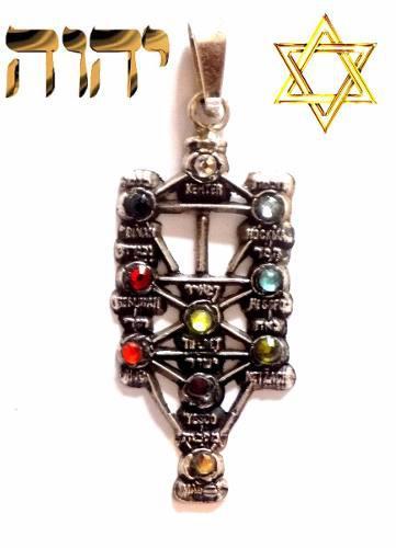 Dije Arbol De La Vida Kabbalah Cabala Judaismo Judio