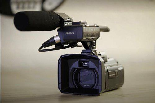Camara Profesional Sony Nx30 96gb Videocamara
