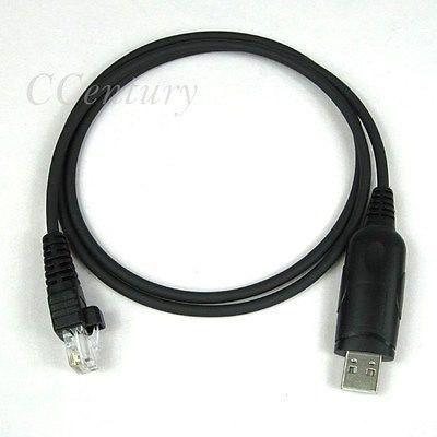 Cable De Programación Usb Para Vertex Standard Vx1000