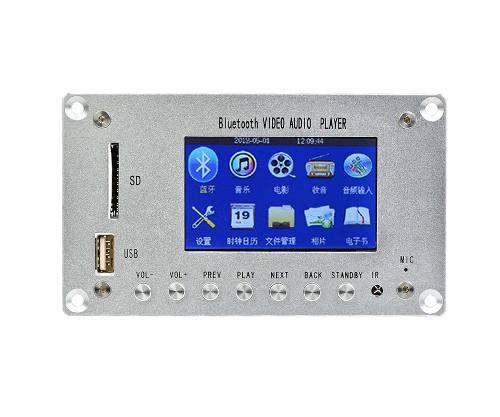 Modulo Reproductor Mp3,mp4,mp5 Pantalla Lcd Menú Bluetooth