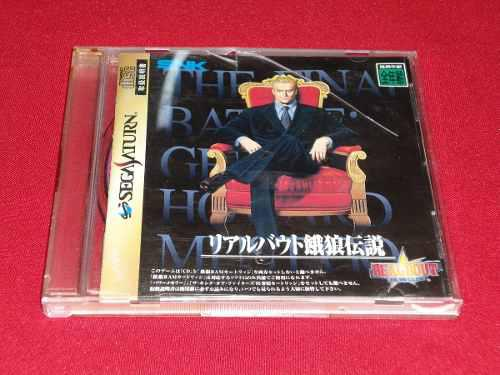 Longaniza Games * Sega Saturn Real Bout