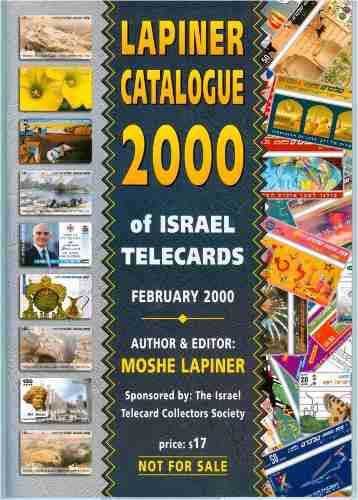 Catalogo Israel 1 Año 2000