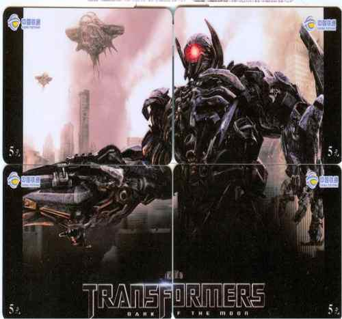 Tarj China Puzzle Transformers