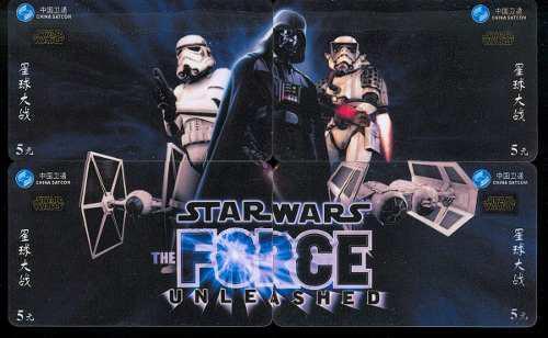 Tarj China Star Wars... El Poder De La Fuerza