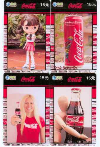 Tarj China Tarjetas De Coca Cola