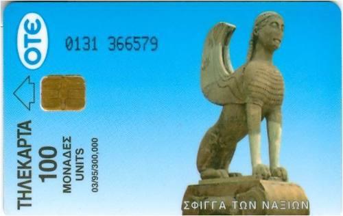 Tarj Grecia Tarjeta Telefonica (Esfinge De Naxos)