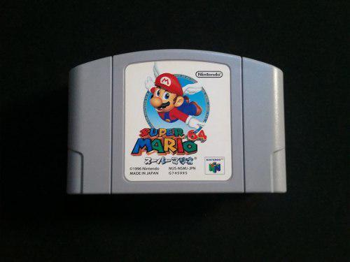 Super Mario 64 Japonés Con Guía De Idioma