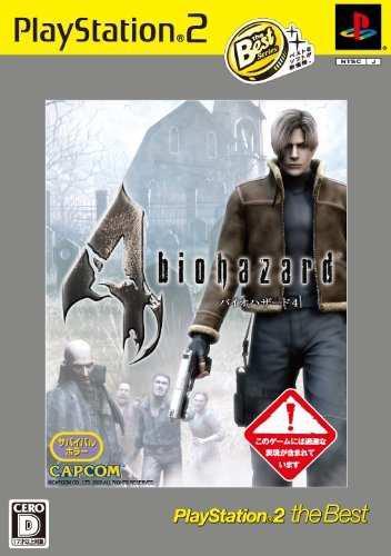 Juegos,biohazard 4 (playstation2 El Mejor) Importación D..