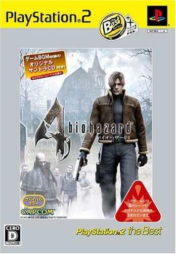 Juegos,biohazard 4 (playstation2 El Mejor W Soundtrack..