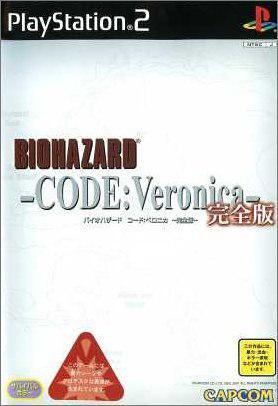Juegos,biohazard Código Veronica Complete Importación De..