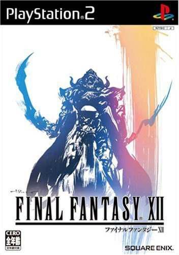Juegos,final Fantasy Xii Importación Japonesa